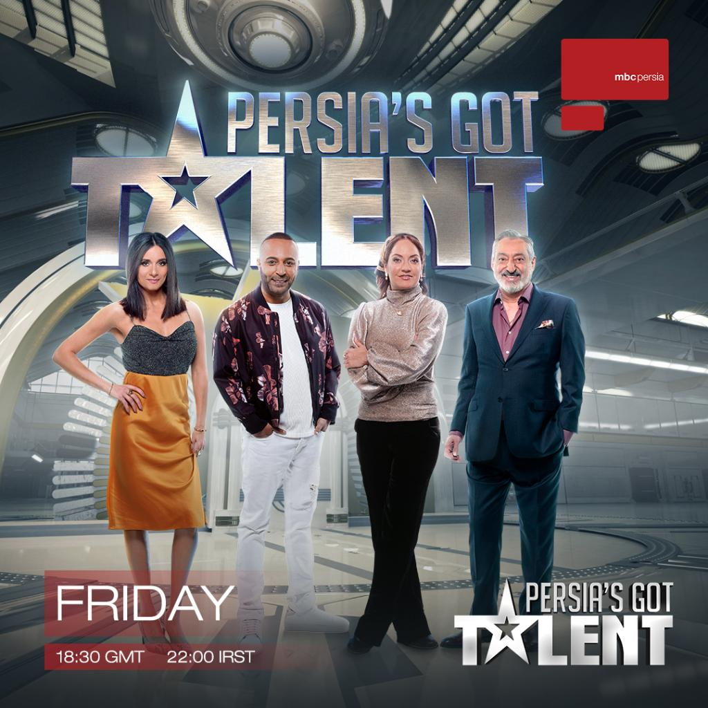 عکس Persia's Got Talent
